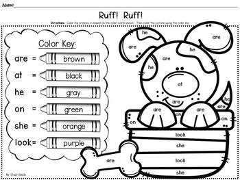 Sight Word Activities: Word Search, Color by Sight Word