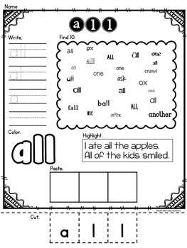 Sight Word Coloring Pages, Practice Pages, and Flashcards