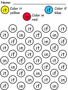 Sight Word Coloring Worksheet: it, in, if by Sharon Dudley