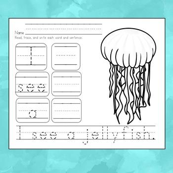Sight Word Fun for Kindergarten and First Grade Ocean