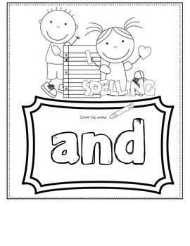 Sight Word NO-PREP Multi-Task Worksheets by Kindergarten