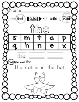 Sight Word Worksheets First 100 Fry Words for Kindergarten