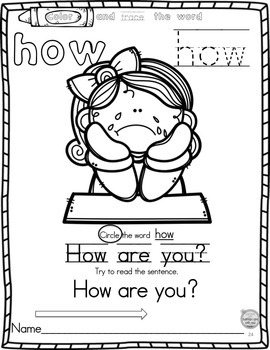 Sight Word Worksheets 40 Kindergarten Words by Sunshine