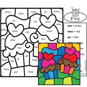 Color by Sight Words First Grade Valentines Day Worksheets