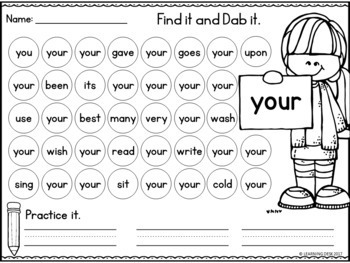 Second Grade Sight Words Activity Worksheets by Learning