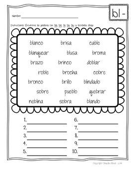 Silabas Trabadas BL- Paquete de actividades {Spanish
