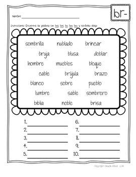 Silabas Trabadas BR- Paquete de actividades {Spanish