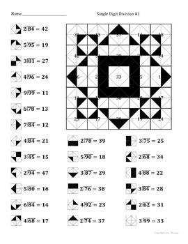 Single Digit Division Color Worksheet Bundle by Aric