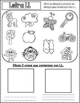 Sonido Inicial: Hojas de trabajo para Kindergarten by