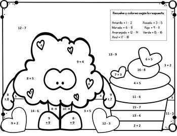 Spanish Valentine's Day Math Addition & Subtraction Facts