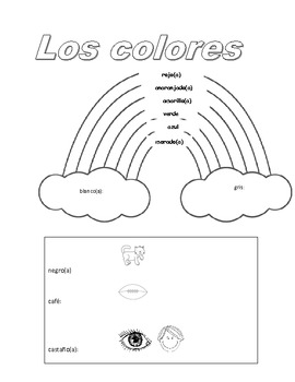 Spanish colors- coloring page with rainbow and colors by