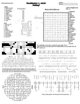 Spanish sub plans, puzzle sheet, Eating!, Realidades 1, 3A
