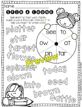 Spin-a-Chunk! Reading Strategy Practice Pages by Brenda