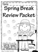 Spring Break Take Home Review ~ 2nd Graders by Door To