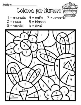 Spring Color by Number in Spanish/ Colorea por Numero