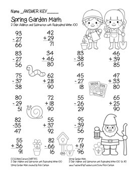 """Spring Garden Math"" 2 Digit Subtract & Add Regrouping"