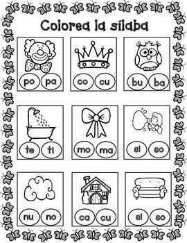 Spring NO PREP Spanish Literacy Centers: Primavera