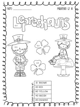St. Patrick's Day Multiplication Coloring Sheets {x2, x5