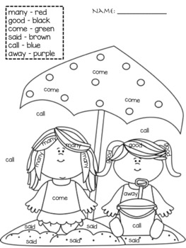 Summer Color By Sight Word! GROWING BUNDLE! 7 PAGES by Mrs