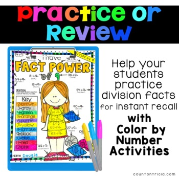 Summer Coloring Pages Division Color by Number Activities