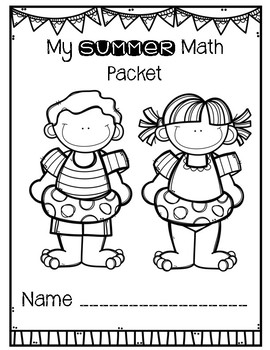 Summer Math Review Packet for Second Grade by Snapshots in Teaching