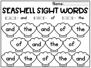 Summer Coloring Pages Sight Words End of the Year Activity