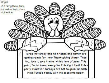 Thanksgiving Math: Multi-Step Word Problem Craftivity for
