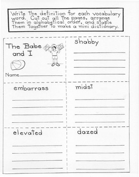 The Babe And I 3rd Grade Harcourt Storytown Lesson 6 By