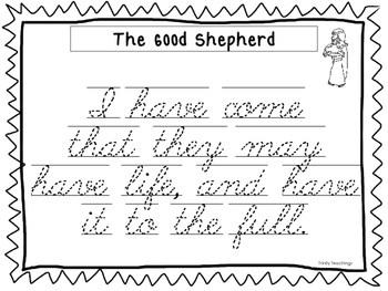 The Good Shepherd Cursive Scripture Tracing Worksheets