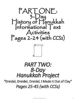 The Hanukkah Master Activity Pack with Common Core