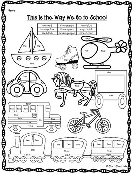 This is the Way We Go to School Color by Sight Words by