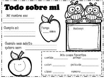Todo sobre mi (All about me) Spanish by Kelma Mendez Muniz