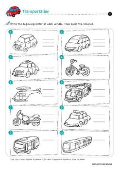 Transportation Worksheets *Printables* by Worksheet Design