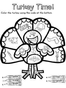 Turkey CVC coloring {FREEBIE} by Krista Mahan Teaching