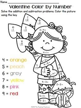 Valentine Color by Number ~ Addition & Subtraction Within