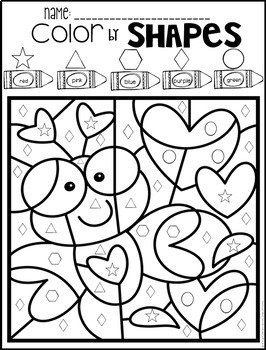 Valentine's Day Color by Code Shapes by Kindergarten Rocks