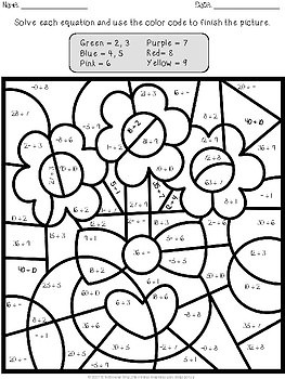 Valentine's Day Multiplication and Division Color by