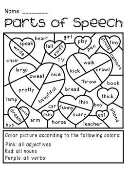 Valentines Day Parts Of Speech Coloring Activity By The