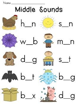 Vowel Sounds Worksheets Pack For Middle Sounds Practice By