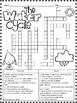 Water Cycle Crossword Puzzle Activity by Jersey Girl Gone