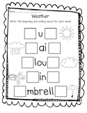 Beginning And Ending Sounds Worksheets Teaching Resources