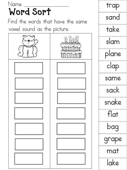 Wonders 2nd Grade Start Smart Reading Activities by Glyph