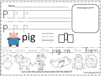Wonders Reading for Kindergarten: Unit 2 Week 1 Extension