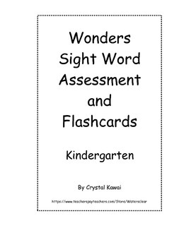 Wonders Sight Word Assessment and Flashcards