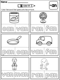 CVC Word Family Worksheets (AN Family) by Dana's ...