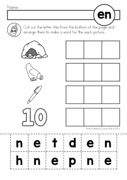 CVC Word Families Word Work No Prep Cut & Paste Worksheets