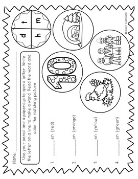 Word Family Unit for Beginning Readers {Kindergarten} by