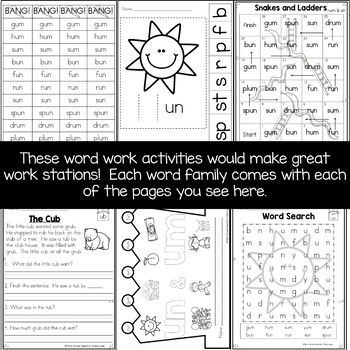 Word Family Activity Bundle by First Grade Maestra Trisha