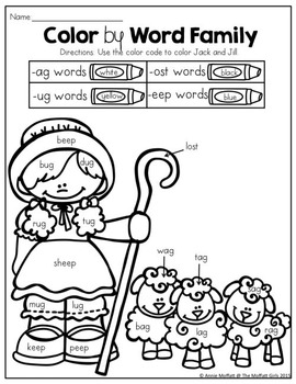 Word Work and Reading Comprehension with Nursery Rhymes