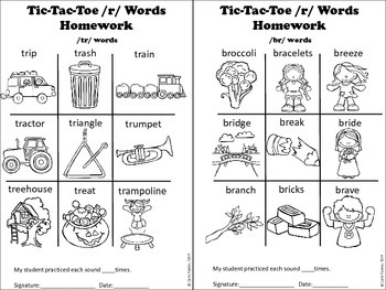 X's, O's and MORE! Articulation Picture Tic-Tac Toe by
